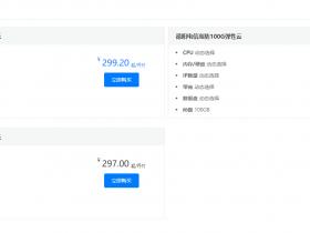蜜獾云-新上德阳电信高防,雅安电信高防,成都电信100G高防云VPS,采用KVM虚拟化技术,免费防CC
