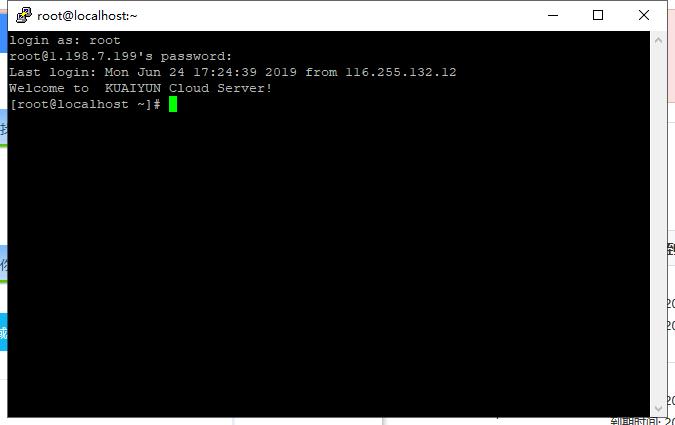 云服务器安装宝塔linux面板教程