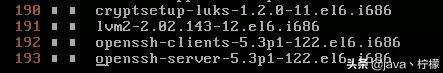 最全面、最系统、最详细的Linux的基本操作和概念