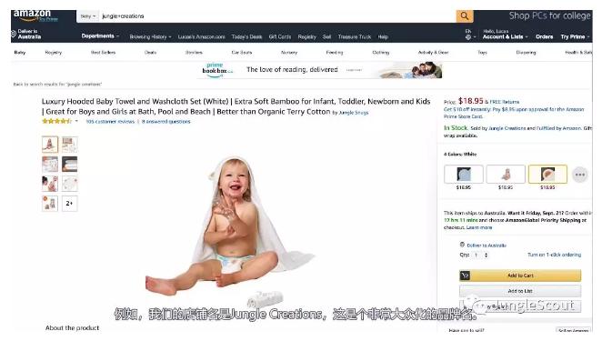 亚马逊FBA卖家品牌化产品战略:亚马逊产品品牌化的重要性介绍