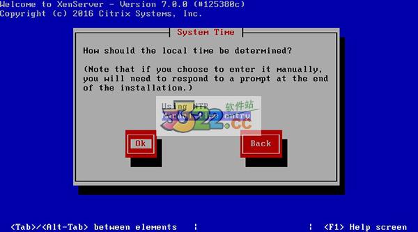 XenServer 7.0下载地址